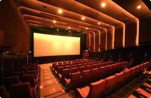 Incentivos a la producción de cine nacional