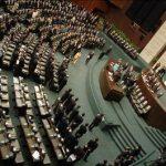 Cambios del Senado a la Reforma Fiscal